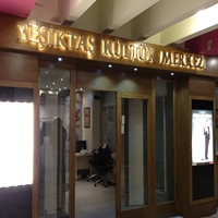 Beşiktaş Kültür Merkezi