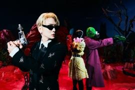 SHINee'nin Key'inden avangard bir geri dönüş: BAD LOVE
