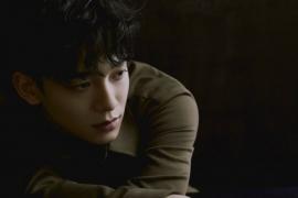 Chen, 'Dear My Dear' EP'si ile zirvede