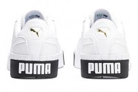 PUMA'dan sokak modasına yepyeni bir stil