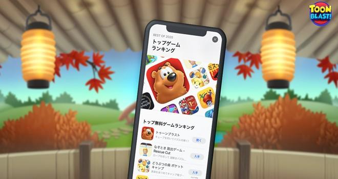 Japonya'da 2020'nin en popüler oyunu Toon Blast  oldu