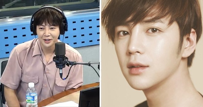 Jang Keun Suk'ın katıldığı radyo programına yoğun ilgi