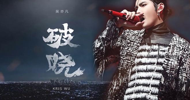 "Kris Wu'dan yeni single ""Dawn"""