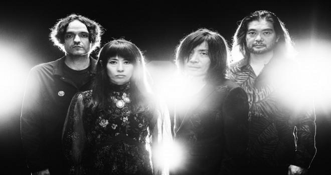 Japon post rock grubu Beşiktaş'ta!