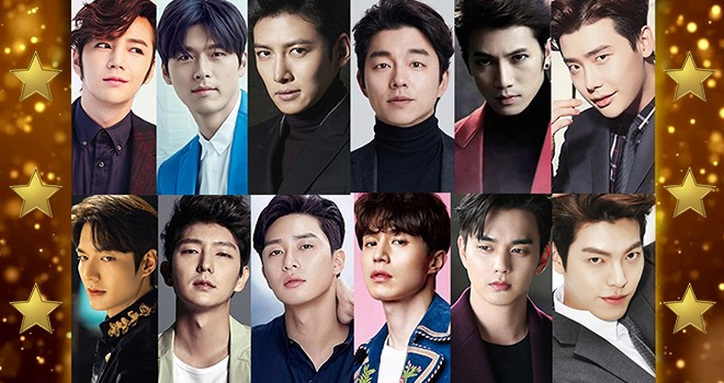 We choose the most popular South Korean actor in Turkey!
