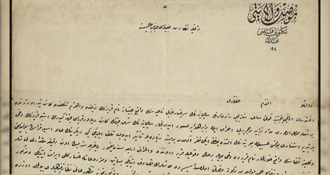 150 yıl önce düşen göktaşı Osmanlı arşivlerinde keşfedildi