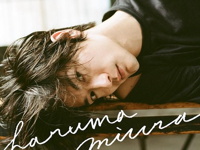 Haruma Miura - Fight for your heart