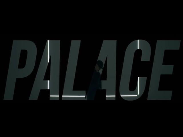D-CRUNCH - Palace